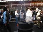 新屋山神社正月例大祭2