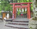 新屋山神社奥宮2009年7月その1